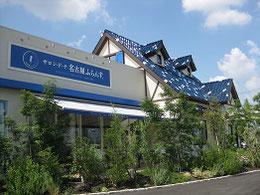 名古屋フランス・長久手店