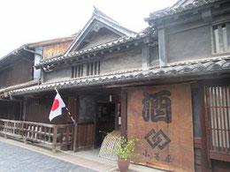 「竹鶴酒造」玄関には国旗