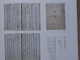 中村家日記