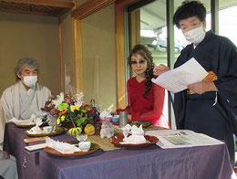 石村良子さんによる聿庵の書状や詩の解説も