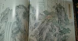 呉 二河の瀧も描いている