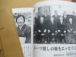 第63号「屯田」2008年4月発行