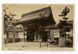 かつての国泰寺