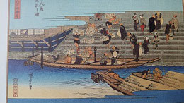 八軒屋着船の図