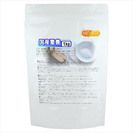 国産 重曹1kg (炭酸水素ナトリウム) 食品添加物 食用なので安心