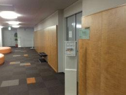 会場(大阪産業創造館 5階 研修室E 風景)