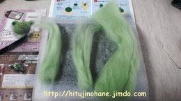 100均羊毛フェルトキット 作り方