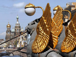 San Pietroburgo - Canal Griboedov