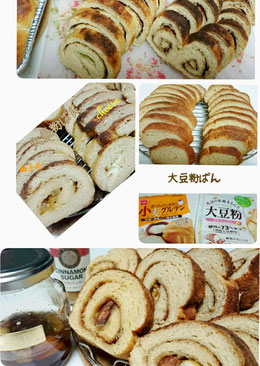 DNAパーソナル痩身コースのお客様が作られた大豆粉パン