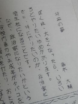 高木大輔の画像 p1_2