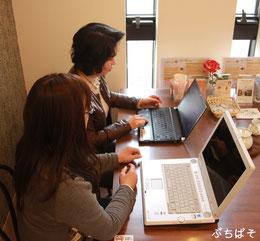 個別レッスン,パソコン教室