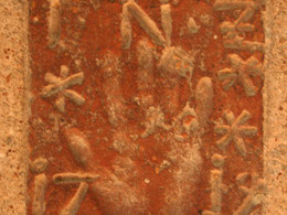 Fußbodenfliese mit Abdruck einer Hand und Jahreszahl 1719