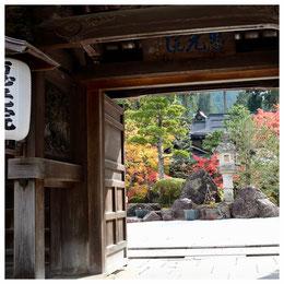Tempelübernachtung in Koyasan