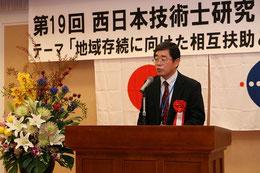 高知河川国道事務所の高井副所長による来賓挨拶
