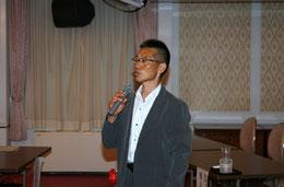 横山幹事による講演