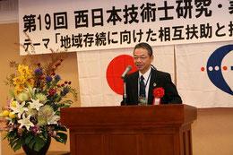 高知県土木部の平田副部長による来賓挨拶