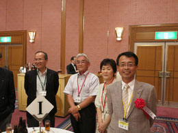 高知県技術士会から参加した森幹事と右城代表幹事