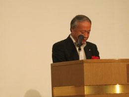 岡山県の関沢元治土木部長の祝辞