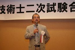 四国本部の須賀副本部長の挨拶