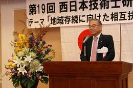 四国本部長の武山正人氏による開会挨拶