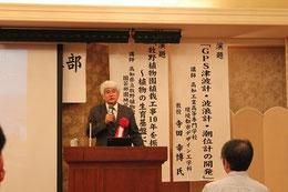 寺田幸博教授
