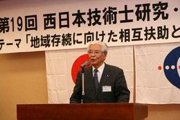 次回開催地代表挨拶をされる近畿本部の福岡悟本部長