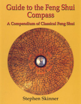 Guide to the Feng Shui Compass by Dr. Stephen Skinner on FORMOSA ART