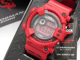 未使用品 G-SHOCK DW-8200NT-4JR FROGMAN フロッグマン 赤蛙 1000本限定 シリアル入り