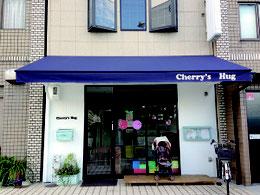 cherry's Hug 長岡京園