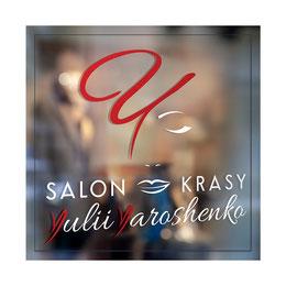 disain logotipa Kiev Ukraina; logotip salona krasoty Ukraina zakazat; salon krasoty krasy Yulii Yaroshenko Kiev Ukraina; tsena; nedorogo; PRS LA BEAUTY; PR Studio LA BEAUTY;
