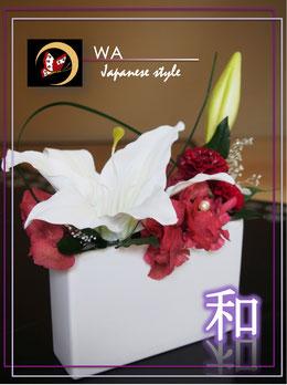 プリザーブドフラワー,敬老の日,ギフト,プレゼント,おじいちゃん,おばあちゃん,花,カサブランカ,ダリア,和