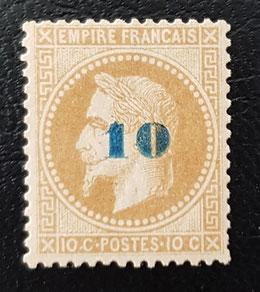 Timbre n°34 de France Empire Lauré surcharge bleue