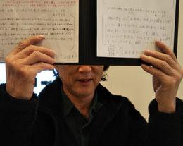 腰痛が改善した奈良県葛城市の男性