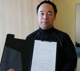 奈良県御所市の腰椎ヘルニアの男性