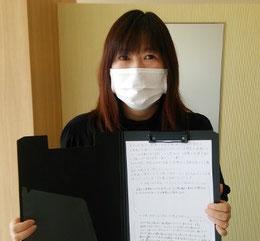奈良県橿原市の腰椎ヘルニアの女性
