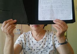 奈良県大和高田市の腰痛女性