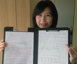 奈良県橿原市の腰痛の女性