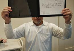 頚椎ヘルニアに悩む奈良県葛城市の男性
