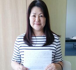 奈良県大和高田市の腰痛の女性