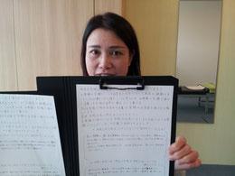 奈良県御所市の首痛の女性