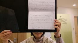 奈良県葛城市の狭窄症の女性