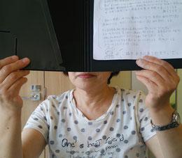 脊柱管狭窄症で腰痛の女性