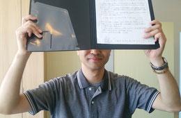 奈良県香芝市の脊柱管狭窄症の男性