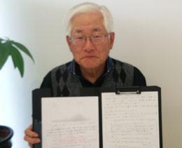 脊柱管狭窄症の奈良県葛城市の男性