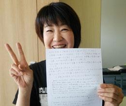 奈良県葛城市の腰痛女性