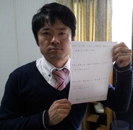 奈良県大和高田市の腰椎ヘルニア男性