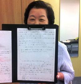 肩こりと腰痛に悩む奈良県葛城市の女性
