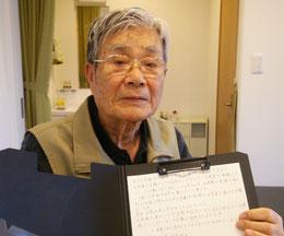 腰痛で悩む奈良県葛城市の男性