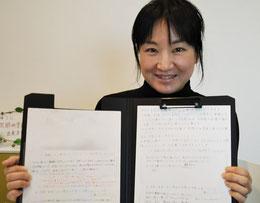 お尻と足の付け根の痛みに悩む奈良県葛城市の女性