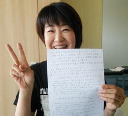 奈良県葛城市の坐骨神経痛の女性